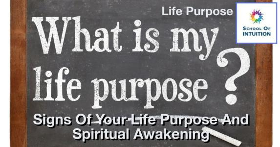 do you know what your life purpose is