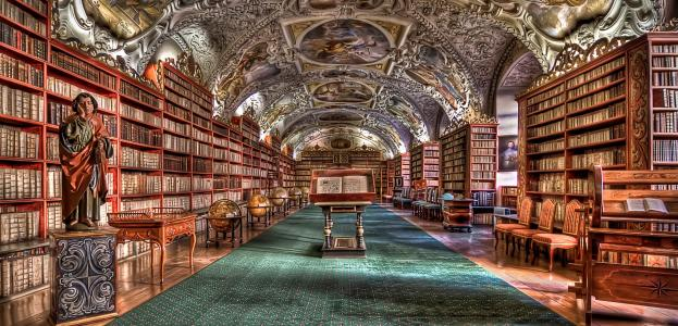 where do you find the hall of akashic records